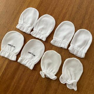 赤ちゃん手袋 ミトン(手袋)