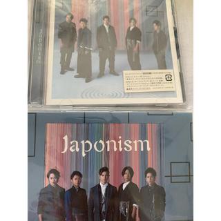 アラシ(嵐)の嵐 Japonism 初回限定盤 よいとこ盤 2点セット(ポップス/ロック(邦楽))