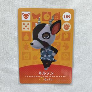 ニンテンドウ(任天堂)のあつまれどうぶつの森 amiiboカード ネルソン(カード)