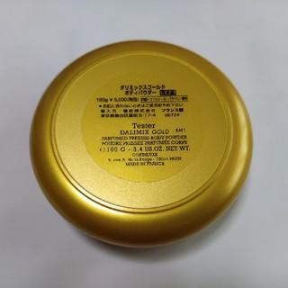 カネボウ(Kanebo)のダリミックスゴールド ボディパウダー(その他)