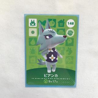 ニンテンドウ(任天堂)のあつまれどうぶつの森 amiiboカード ビアンカ(カード)