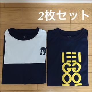 エゴザル バスケ 半袖 Tシャツ L セット ウェア 練習着 egozaru