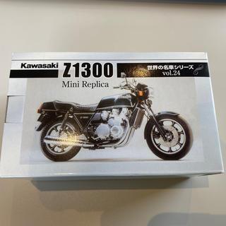 カワサキ(カワサキ)のZ1300(模型/プラモデル)
