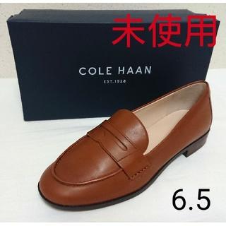 コールハーン(Cole Haan)の【未使用】COLE HAAN コインローファー ブラウン 23.5cm(ローファー/革靴)