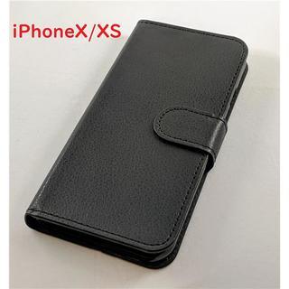 iPhoneX/XS 黒 スマホケース 手帳型 送料無料 ブラック 人気 黒色(iPhoneケース)