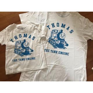 グラニフ(Design Tshirts Store graniph)のトーマス グラニフ Tシャツ L 110 センチ 親子 ペア リンク(Tシャツ/カットソー)
