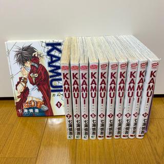 Kamui 全11巻(全巻セット)
