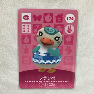 ニンテンドウ(任天堂)のあつまれどうぶつの森 amiiboカード フラッペ(カード)