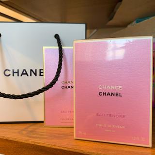 CHANEL - CHANEL チャンス オー タンドゥル ヘア オイル