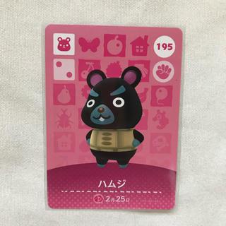 ニンテンドウ(任天堂)のあつまれどうぶつの森 amiiboカード ハムジ(カード)