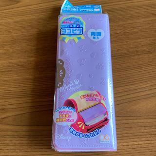 サンスター(SUNSTAR)のヨコピタ ミニー 筆箱(ペンケース/筆箱)