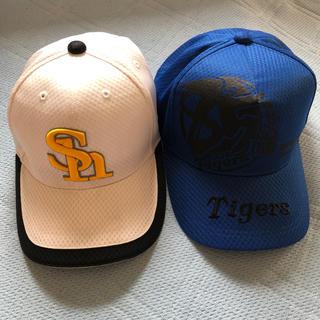 MIZUNO - 阪神タイガース ソフトバンクホークス 帽子