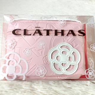 クレイサス(CLATHAS)の新品 CLATHAS クレイサス ポーチ(ポーチ)