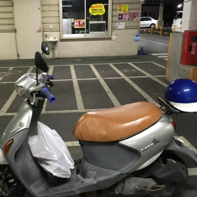 スズキ(スズキ)のレッツ4  不動車 500円であげます 自動車/バイクのバイク(車体)の商品写真