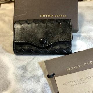 Bottega Veneta - 他のサイトで売れました。 ボッテガ・ヴェネタ キーケース リカラー品