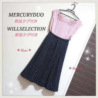 WILLSELECTION - 【coordinate販売】MERCURYDUO*WILLSELECTION