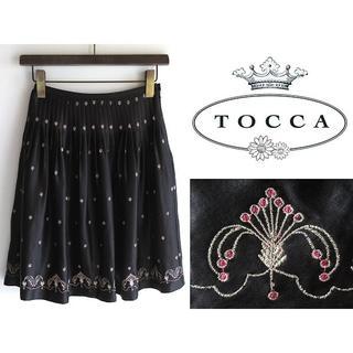 トッカ(TOCCA)のTOCCA 花柄/フラワー刺繍 プリーツ シルクスカート 0 黒(その他)