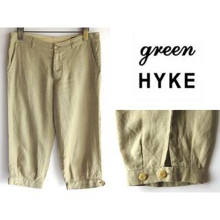 ハイク(HYKE)の希少 green 現HYKE クロップドリネンパンツ M(その他)