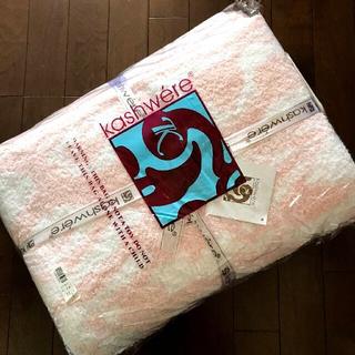 カシウエア(kashwere)の新品 カシウエア ブランケット シングル ダマスク ピンク/ホワイト 寝具(毛布)