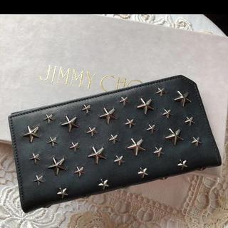 ジミーチュウ(JIMMY CHOO)のジミーチュウ 二つ折長財布(財布)
