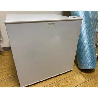 送料込み 50L 1ドア冷蔵庫 小型 ユーイング MR-D50C