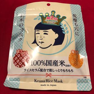 イシザワケンキュウジョ(石澤研究所)のお米のマスク 毛穴撫子 10枚入り (パック/フェイスマスク)