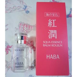 ハーバー(HABA)の新品 HABA ハーバー❤スクワラン 15ml+紅潤 2点セット(フェイスオイル/バーム)
