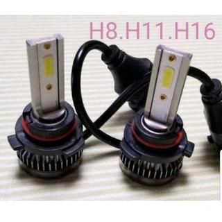 目玉商品!2020最新 H8/H11 爆光 LED フォグランプ おまけセット