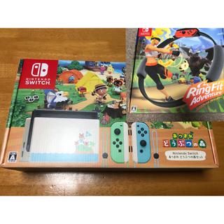 ニンテンドースイッチ(Nintendo Switch)のSwitch あつまれどうぶつの森セット 同梱版 リングフィットアドベンチャー(家庭用ゲーム機本体)