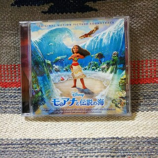 CD   (モアナと伝説の海)  サウンド・トラック(映画音楽)