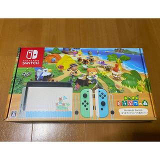 ニンテンドースイッチ(Nintendo Switch)のあつもりセット リングフィットアドベンチャー(家庭用ゲーム機本体)
