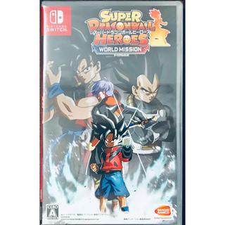 ニンテンドースイッチ(Nintendo Switch)の新品 スーパードラゴンボールヒーローズ ワールドミッションSwitch 送料無料(家庭用ゲームソフト)