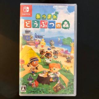 ニンテンドースイッチ(Nintendo Switch)のどうぶつの森 switch(家庭用ゲームソフト)