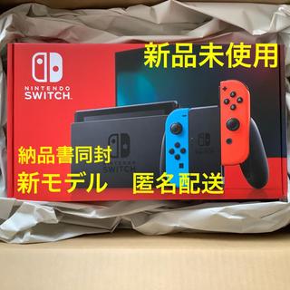 ニンテンドースイッチ(Nintendo Switch)の【新品・未開封】 Nintendo Switch ネオン (新モデル,匿名配送)(家庭用ゲーム機本体)