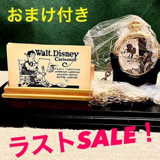 ディズニー(Disney)の【Disney】ウォルトディズニー 75th 世界個数限定懐中時計&台座(その他)