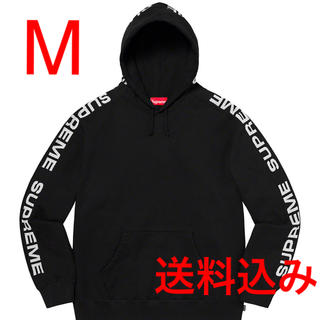 Supreme - Supreme Metallic Rib Hooded メタリックリブ