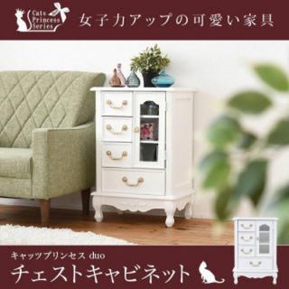 チェストキャビネット 幅50 4段 エレガント 家具 猫足 姫系 ホワイト(リビング収納)