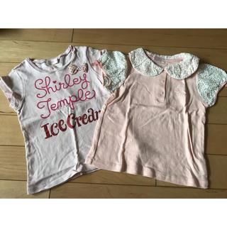 シャーリーテンプル(Shirley Temple)のシャーリーテンプル Tシャツ 二枚セット ピンク アイス 130(Tシャツ/カットソー)