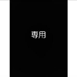 sososo0715様専用(絵本/児童書)