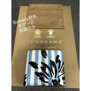 バーバリー(BURBERRY)のバーバリー Burberry 財布(折り財布)