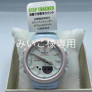 ベビージー(Baby-G)の【みいこ様専用】カシオ ベビージー 腕時計 メーカー希望価格17,050(腕時計)