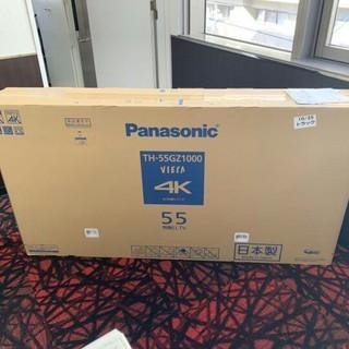 Panasonic - Panasonic VIERA 4k テレビ