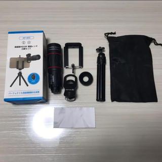 高画質HD18X 望遠レンズ 三脚セット ActyGo(レンズ(ズーム))