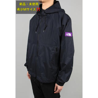 THE NORTH FACE - THE NORTH FACE PURPLE LABELマウンテンウィンドパーカー