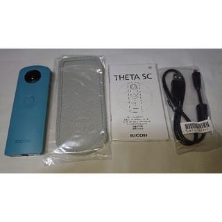 リコー(RICOH)のRICOH THETA SC BLUE カメラ(コンパクトデジタルカメラ)