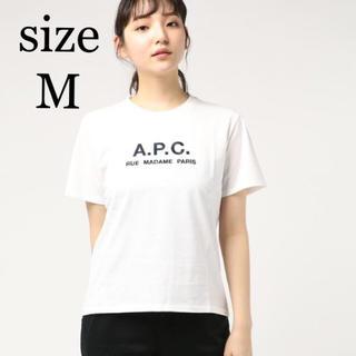 アーペーセー(A.P.C)の新品◇A.P.C. アーペーセー Rue Madame Tシャツ レディースM(Tシャツ(半袖/袖なし))