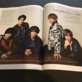 Johnny's - King&Prince キンプリ特集 SPUR (シュプール) 2019年5月号
