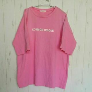 COLZA - ガールズルール ゆったりTシャツとショートパンツ S