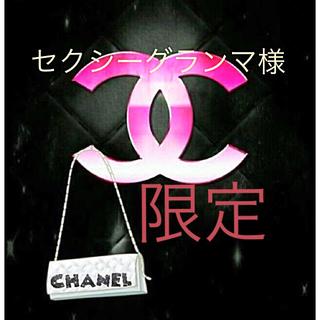 シャネル(CHANEL)のインテリアポスター(ポスターフレーム)