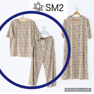 SM2 - サマンサモスモス 2020 SummerFairノベルティ ルームウェア